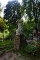 Надгробок на могилі Сапежко Н. DSC 0158.jpg
