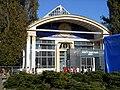 Національний експоцентр України112.jpg