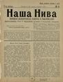 Наша Ніва-1906-6.pdf