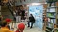 """Николай Злобин на презентации книги """"Кто есть кто в команде Трампа?"""".jpg"""