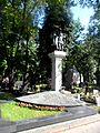 Новодевичье кладбище(46).JPG