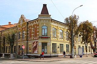 Khmelnytskyi, Ukraine City and administrative center of Khmelnytskyi Oblast, Ukraine