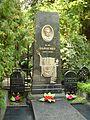Олександра Бойченка могила.jpg