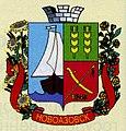 Отсканированный герб Новоазовска.jpg