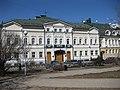 Ошарская площадь - panoramio (3).jpg