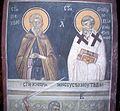Павой и Григорий Армянский.jpg
