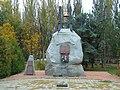 Пам'ятник загиблим воїнам-інтернац.jpg