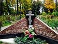 Памятник Тужику Николаю Павловичу.jpg