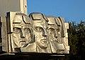 Памятник летчикам 16-й воздушной армии Курск (фото 6).jpg