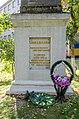 Пам'ятний знак на місці страти, Чернігів.jpg