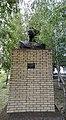 Пам'ятник-бюст В.І.Чапаєву, смт Семенівка, 01.jpg