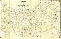 Пътища България1908.jpg
