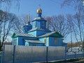 Рогощі, Чернігівський район P3090144 r r 05.jpg