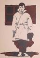 Селянський одяг на Поділлю. Зображення №14.png
