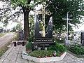 Символічна могила борцям за волю України, Отинія, цвинтар.jpg