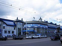 Стадион Динамо (Уфа).jpg
