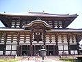Тодаиџи храм - Нара 02.jpg
