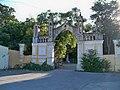 Феодосія.Огорожа з воротами.Кладовище.jpg