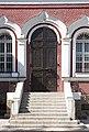Церковь Алексия, митрополита Московского (4754674686).jpg