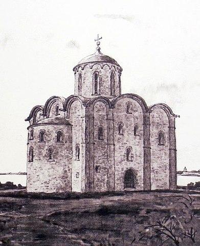 Церковь Благовещения на Городище. Реконструкция облика в XIV веке