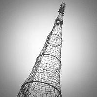 Черно белая шуховская башня.JPG