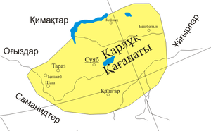 Karluk yabghu - Image: Қарлұқтар