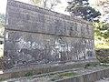 Հուշարձան Գորիսի քաղաքային պուրակում.jpg