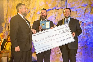 פרס יזם האינטרנט לשנת 2103 האירוע התקיים בלוקסמבורג