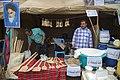 جشنواره شقایق ها در حسین آباد کالپوش استان سمنان- فرهنگ ایرانی Hoseynabad-e Kalpu- Iran-Semnan 08.jpg