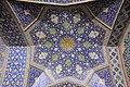 مسجد شاه اصفهان 02.jpg