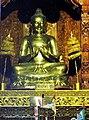বুদ্ধ ধাতু জাদি মন্দির, বান্দরবান ৩.jpg