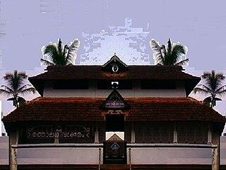 Trithala Maha Siva Temple Hindu temple in Kerala, India