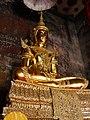 วัดนางนองวรวิหาร เขตจอมทอง กรุงเทพมหานคร (23).jpg