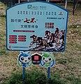 上海市闵行区创建全国文明城区吉祥物标语.jpg