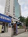 东莞市公安局交通警察支队莞城大队 20200419 142012.jpg