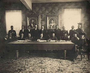 Treaty of Kyakhta (1915) - Deputies of China, Russia and Outer Mongolia signing the Treaty of Kyakhta.