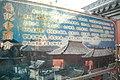 中國山西太原古蹟5.jpg