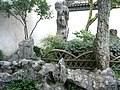 中國蘇州庭園19China Classical Gardens of Suzhou.jpg
