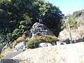 伊勢やすらぎ公園 入口石碑01.JPG