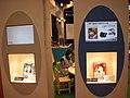 台北電腦展2008年8月1日 - panoramio - Tianmu peter (54).jpg