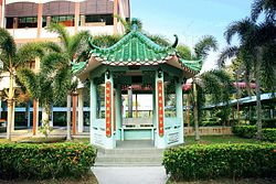 Chee Soon Memorial Pavilion