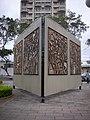 士林官邸原住民雕刻展 - panoramio - Tianmu peter (2).jpg