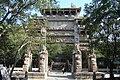 大伾山山门(南) - panoramio.jpg