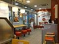 拝島駅、ケンタッキーフライドチキン店内 - panoramio.jpg