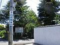 日本キリスト教団白河教会 - panoramio.jpg