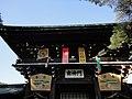 明治神宮 - panoramio (27).jpg