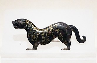 Qin (state) - Bronze Tiger-shaped Tally. Tally was a kind of special token used by the commander to transmit his order and to confer military power.