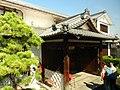 民芸伊予KASURI会館 Iyo Japanese Ika Weaving Museum - panoramio.jpg