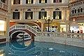 澳门赌场 Macau Casino 澳门路凼城 Macau Cotai City China Xinjiang - panoramio (6).jpg