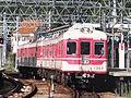 神戸電鉄1350系1357F(旧正面幕).jpg